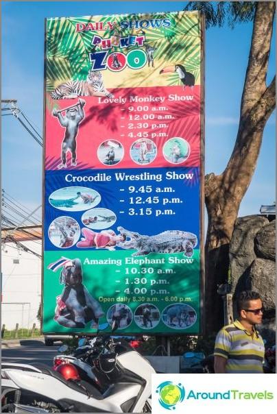 Phuketin eläintarhan näyttelyaikataulu