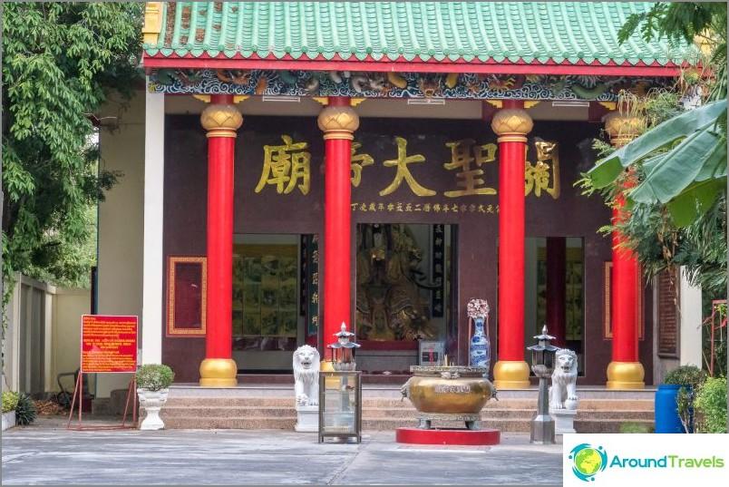 Kiinan temppelimuseo Wang Sam Sien