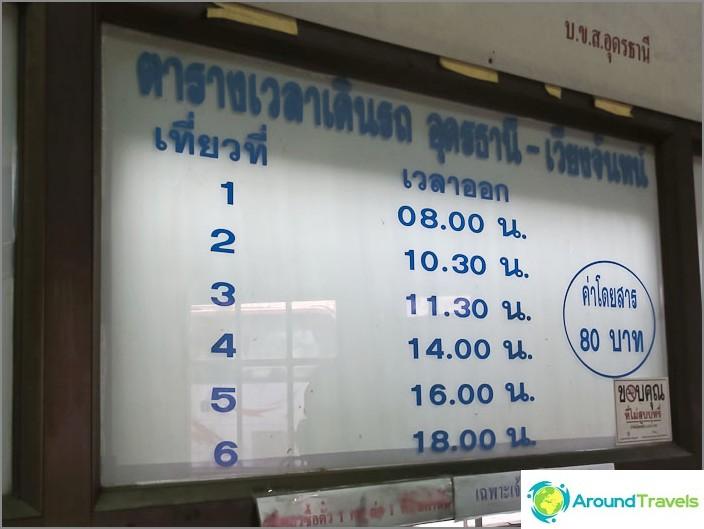 Bussiaikataulu Udontani - Vientiane