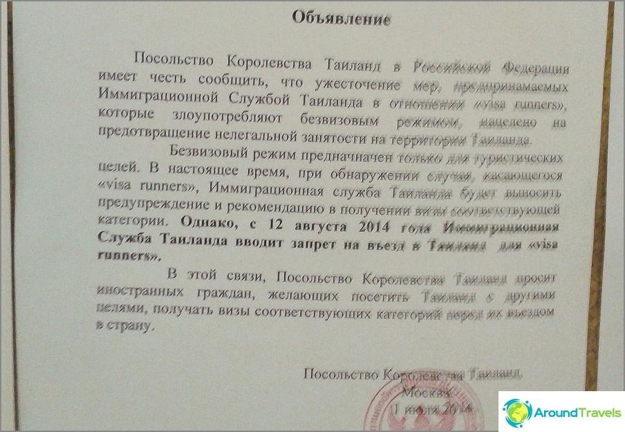 Moskovan suurlähetystö ripustaa varoituksen viisumikiellosta