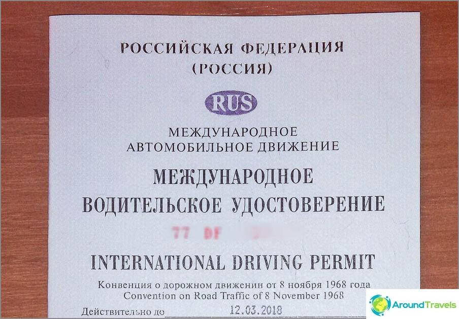 Kuinka saada kansainvälinen ajokortti