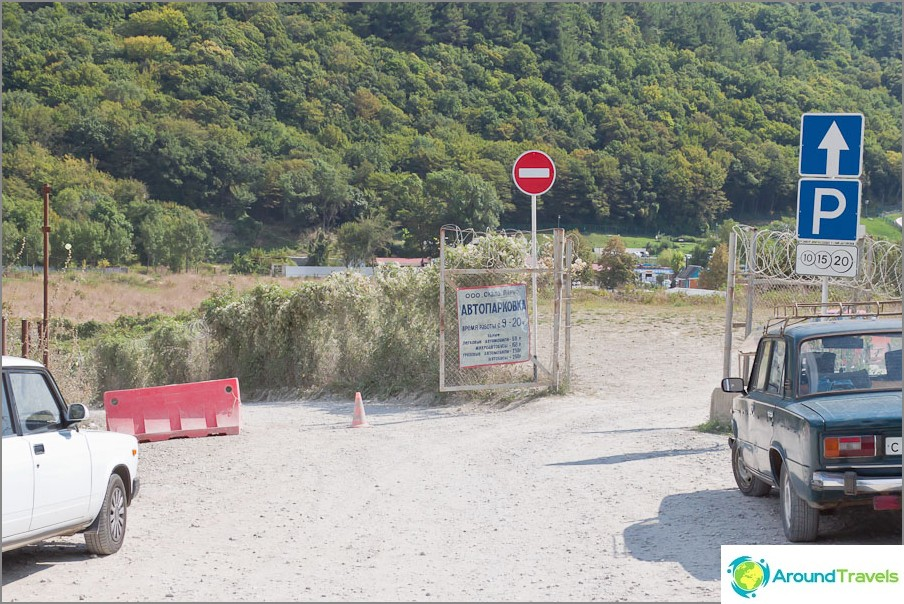 Praskoveevkassa he estävät tien pääsyn vain maksullisen pysäköinnin kautta
