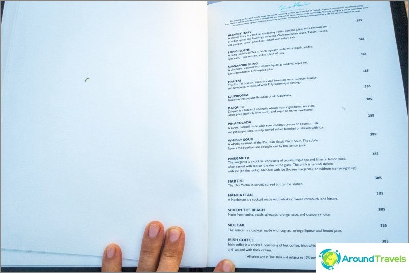 InterContinentalin ilmabaari on paras paikka tavata auringonlaskuja Koh Samuissa