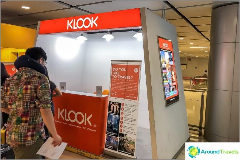 Klook-kioski näyttää tältä (Kuva: Mikhail Schwartz venagid.ru)