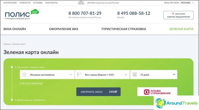 Vihreän kortin ostaminen verkossa