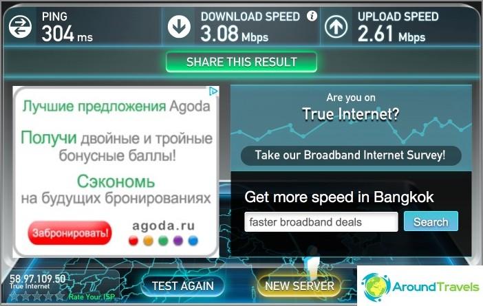 Nopeus ja ping Moskovaan