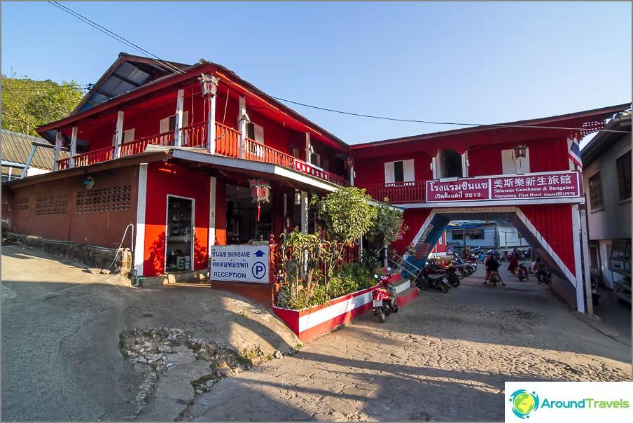 Shinsane къща за гости в Me Salong