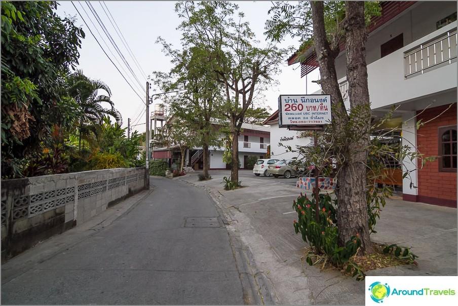 Евтин хотел в Чианг Рай