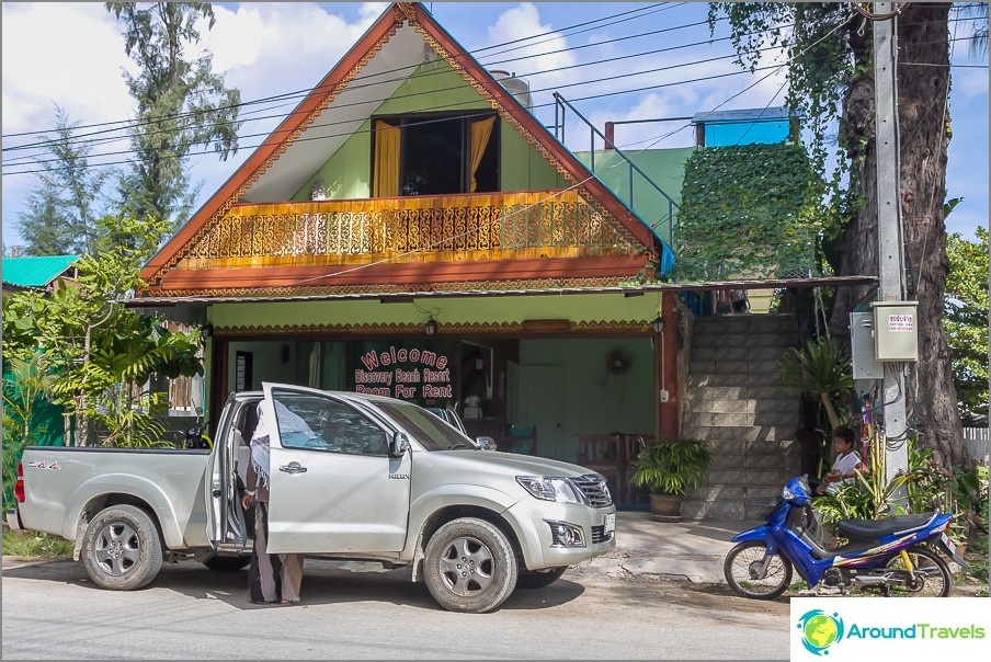 Löytö Nai Yang Beach Resort