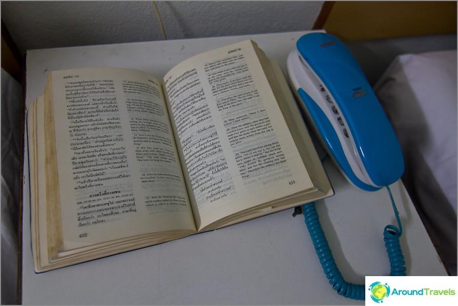 يمكنك قراءة الكتاب المقدس في المساء باللغة الإنجليزية