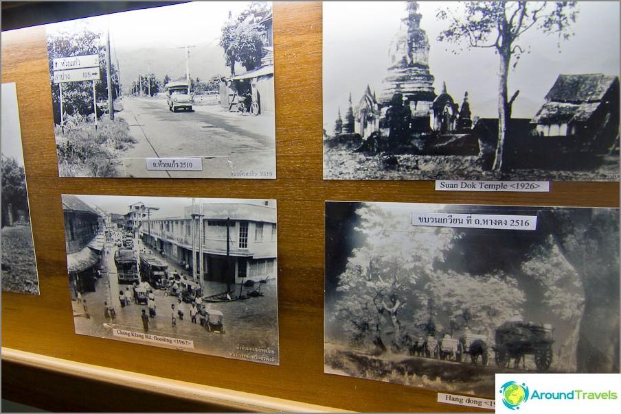 И много интересни снимки на стар Чианг Май висят на площадката