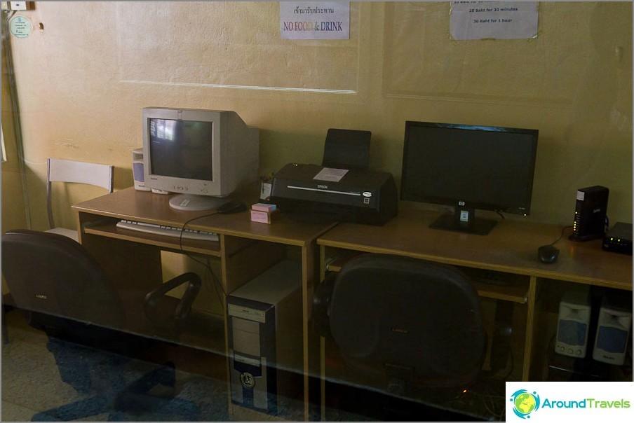 Internet niille, joilla ei ole kannettavaa tietokonetta