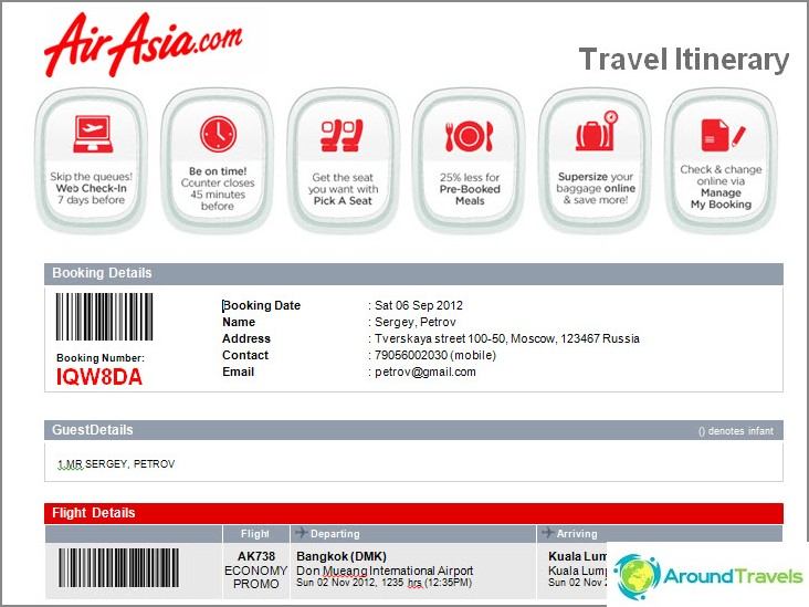 Шаблон на билети на AirAsia