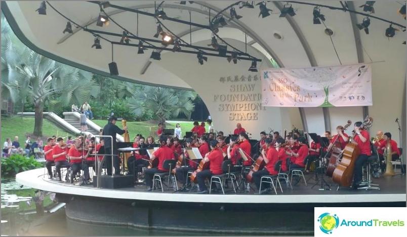 Концерт на Сингапурския симфоничен концерт. commons.wikimedia / Walter Lim