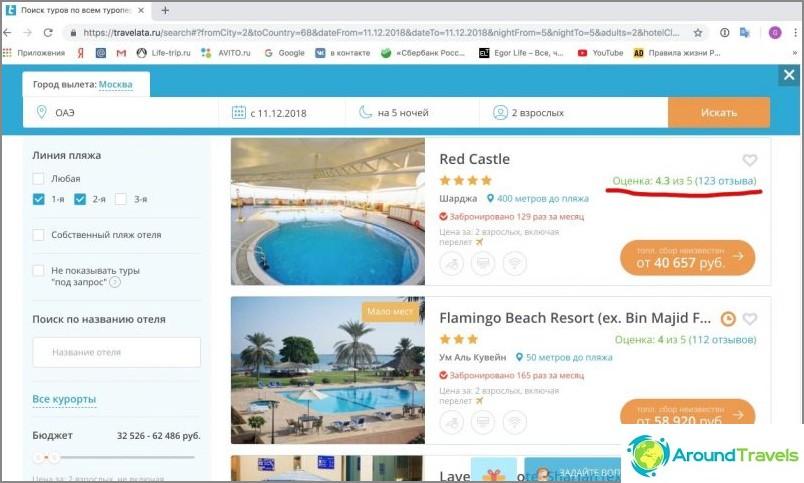 Kuinka ostaa halpa kiertue Arabiemiirikunnissa Internetin kautta - ohjeet