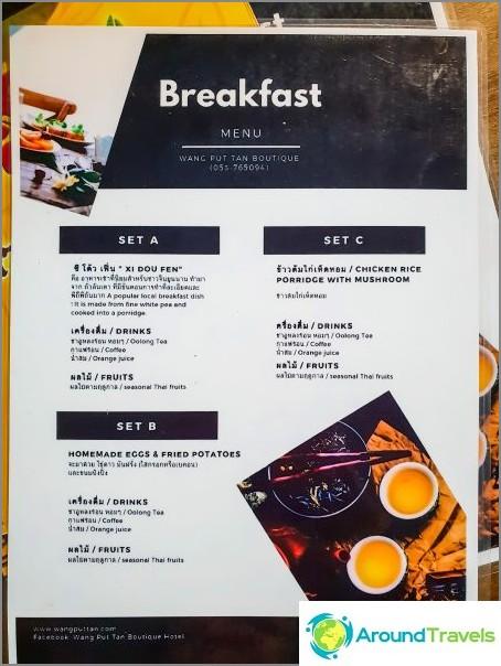 Aamiainen menu