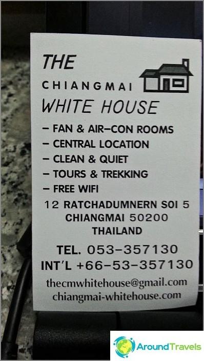 Чиангмайската бяла къща