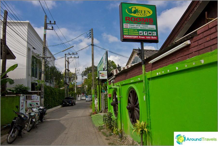 Зелен оазис