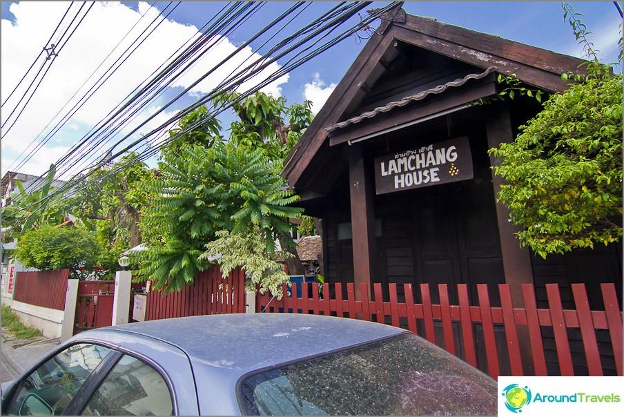 Къща Ламчанг