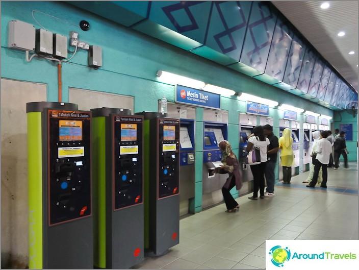 Различни автомати за продажба на билети