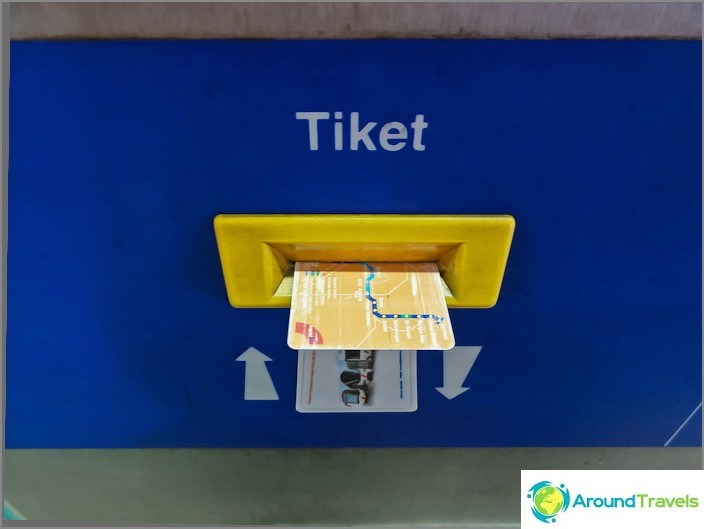 Билет за метро LRT до Куала Лумпур