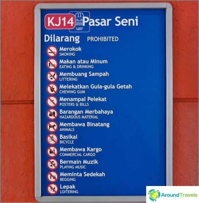 Какво е забранено в метрото в Куала Лумпур