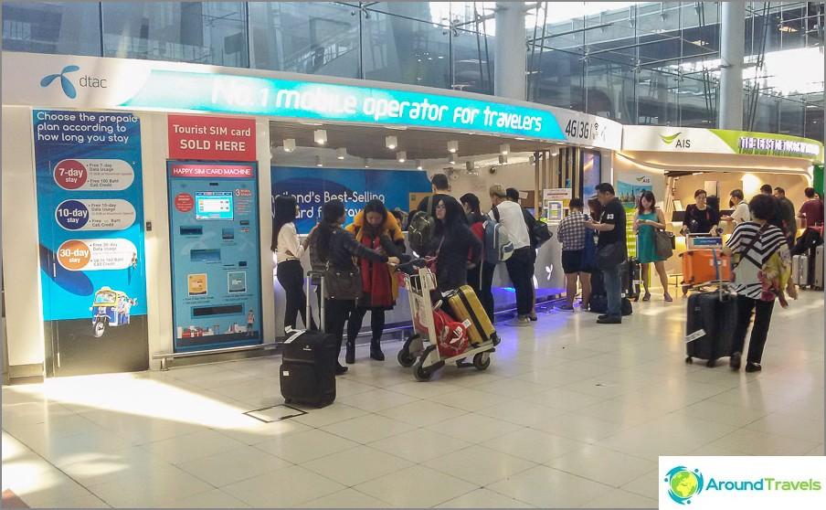 DTAC ja AIS saapuessa Suvarnabhumin lentokentälle