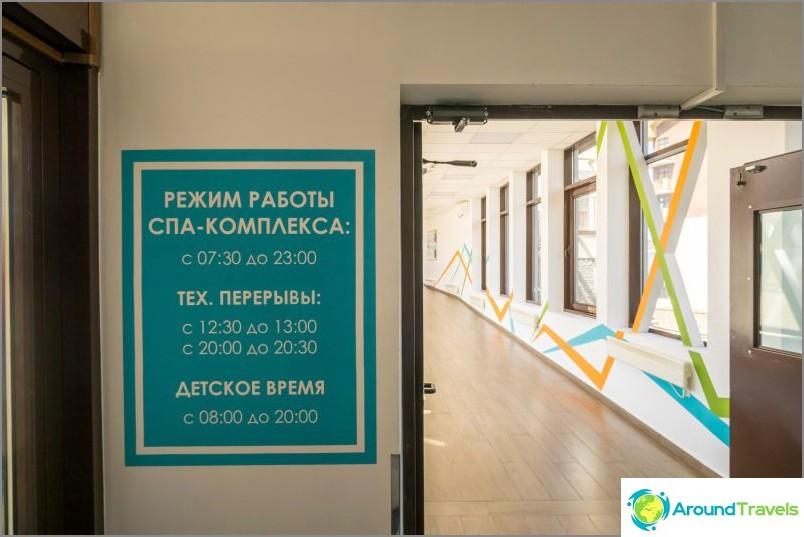 SPA sijaitsee seuraavassa huoneessa, käytävä alakerrassa.