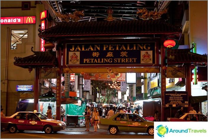 Sisäänkäynti Petaling-kadulle