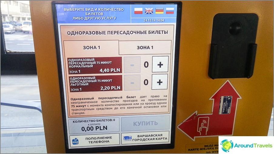 Tiedot venäjäksi
