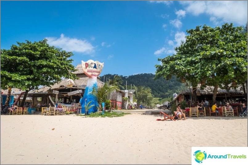 Плажът Klong Dao в Ланта е страхотен семеен плаж!