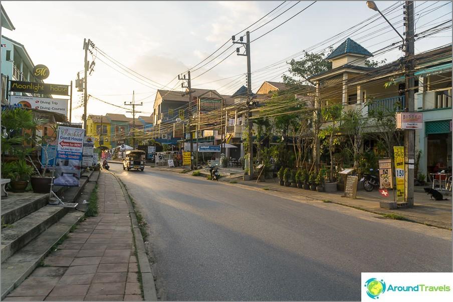 Пътят на Bang Niang