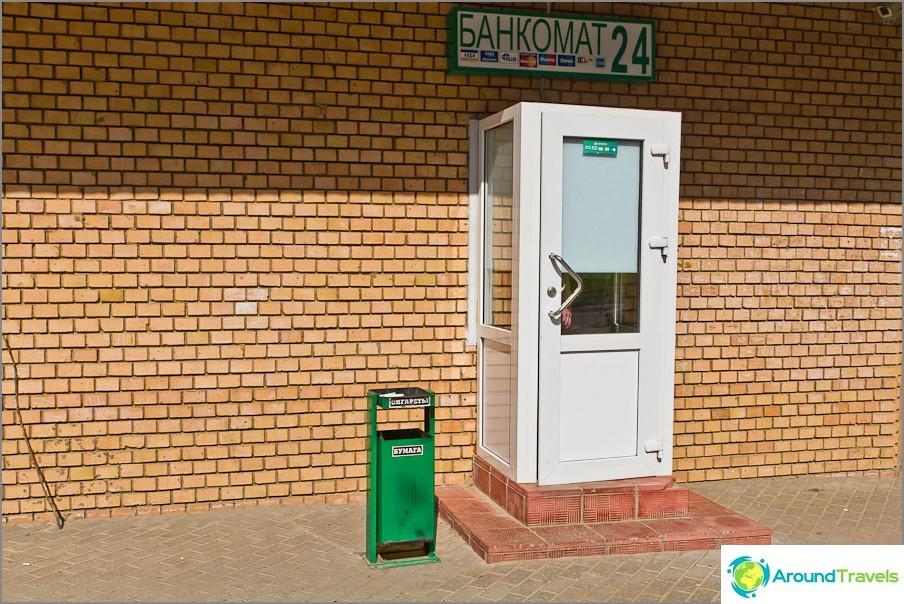 Hauska ATM-kone