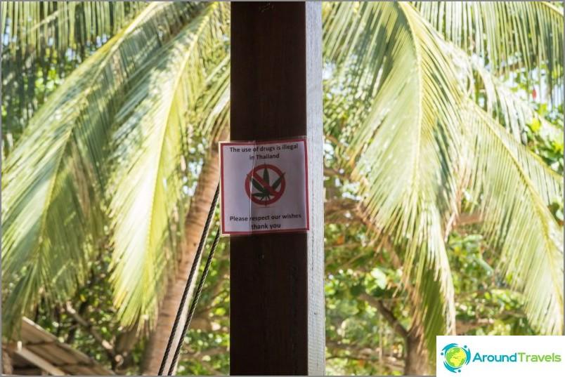 Не се пуши на територията на реставрацията