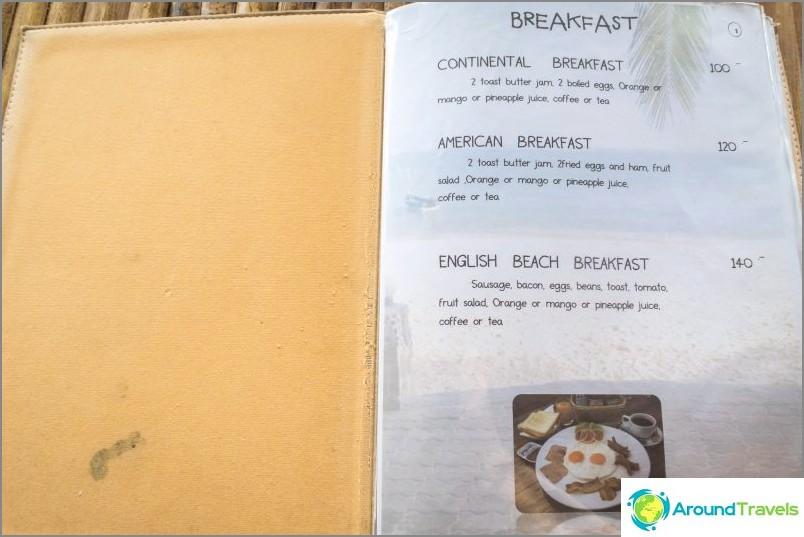 Опции за закуска, доста достъпни цени