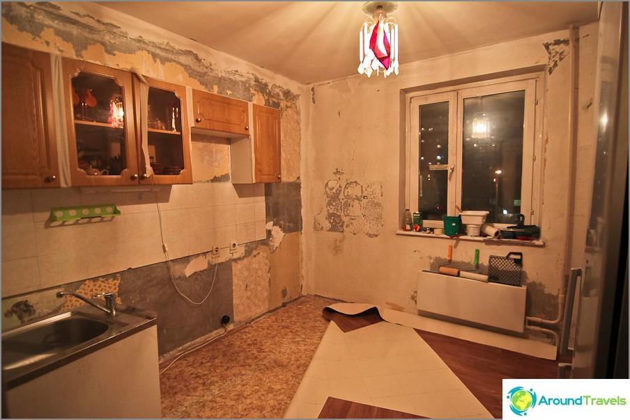 Един от последните ремонти в кухнята