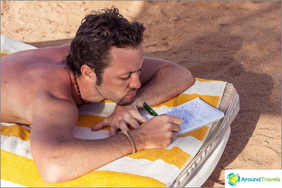 Kerran en ottanut kannettavaa tietokonetta ja kirjoitin kaiken muistikirjaan