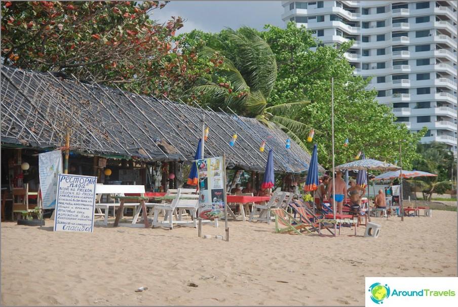 Caffè nel sud della spiaggia