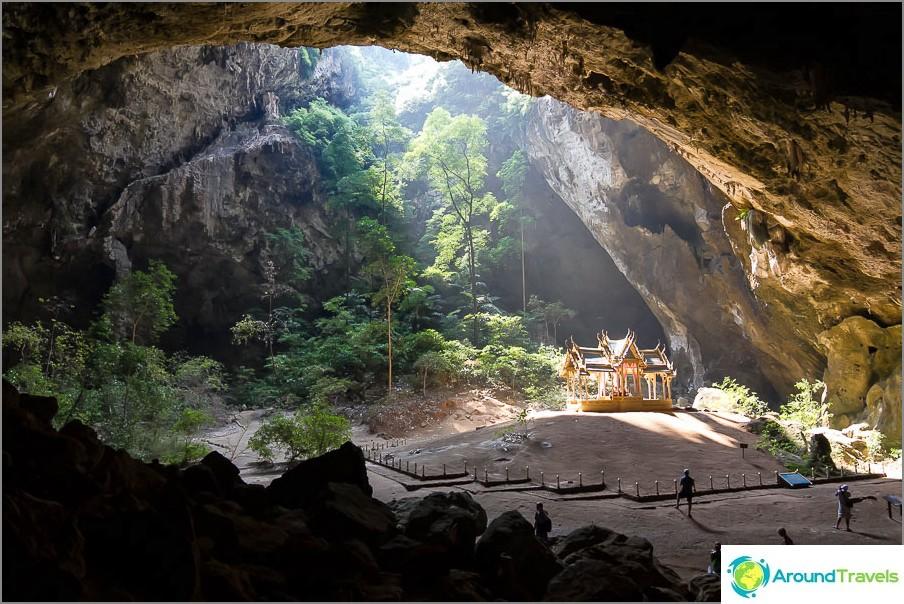 Пещера в националния парк