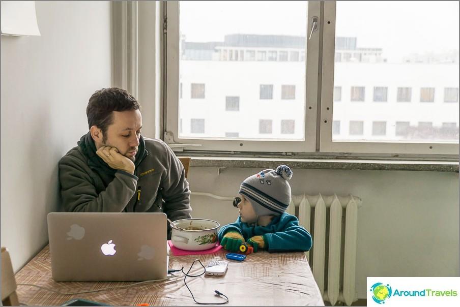 Работа във Варшава