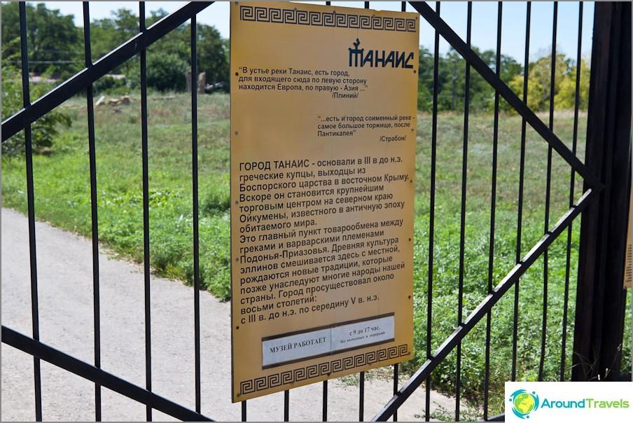 Sisäänkäynti arkeologiseen suojelualueeseen