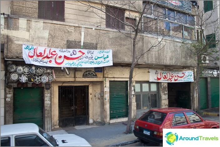 Kairo. Egypti. Kevyesti värjätty rakennus.