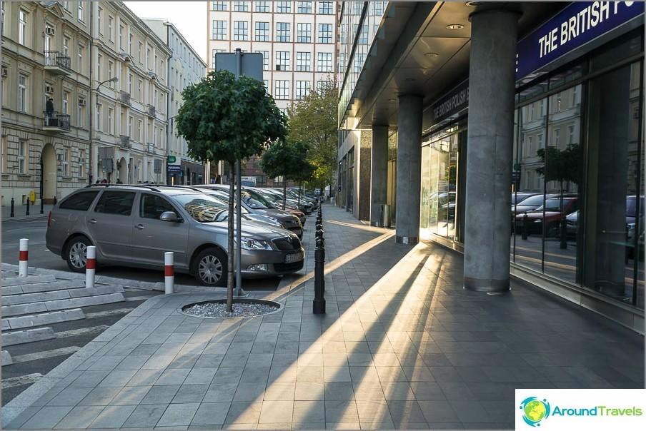 Само улица