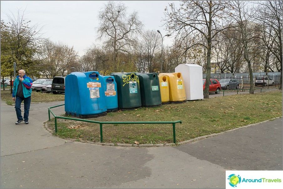 Erillinen jätekeräys