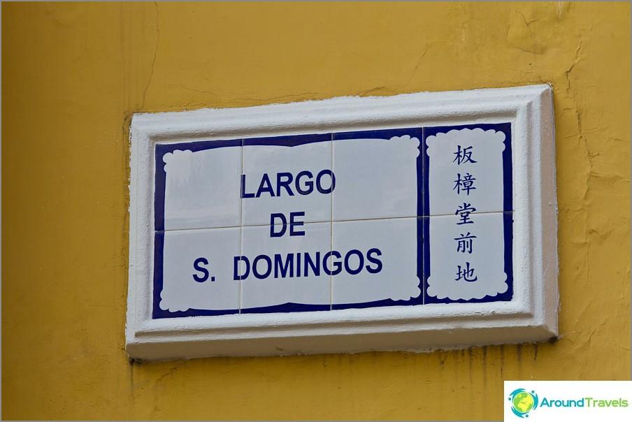 Kirjoitukset portugaliksi englannin sijasta