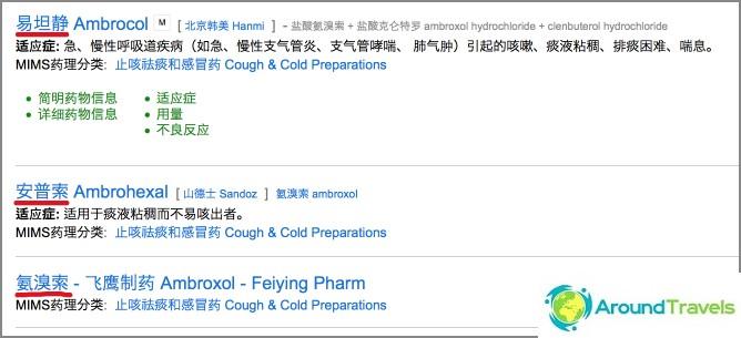 Kuinka hoitaa yskää Kiinassa - Ambroksolipohjaiset lääkkeet