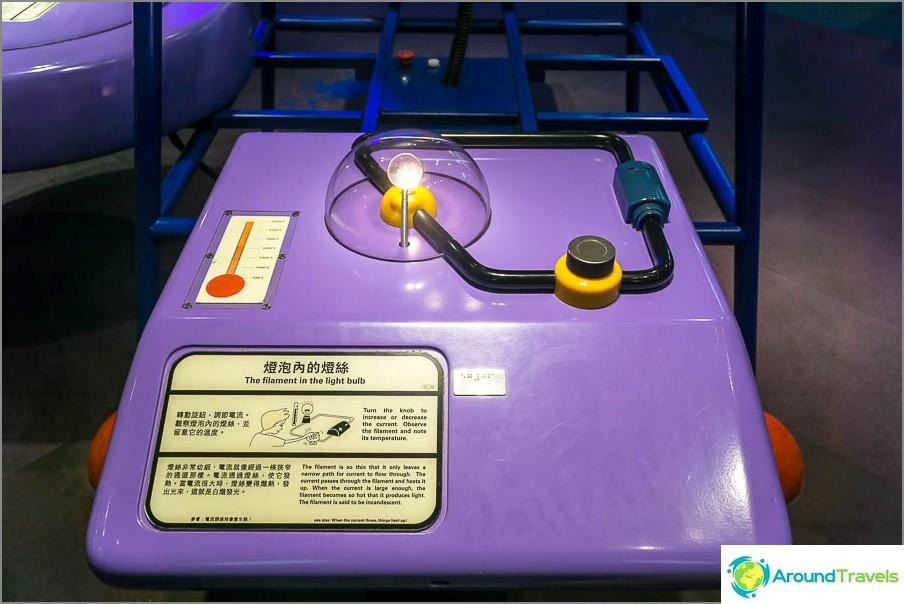 Най-простата електрическа верига