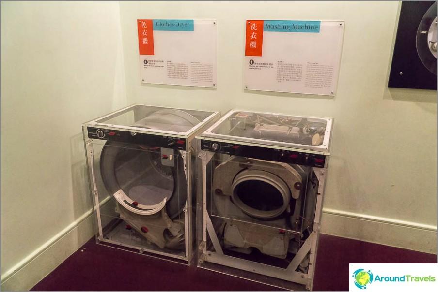 Секционна пералня и сушилня
