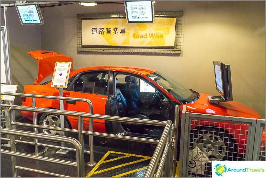 Симулатор на кола в истинска кола