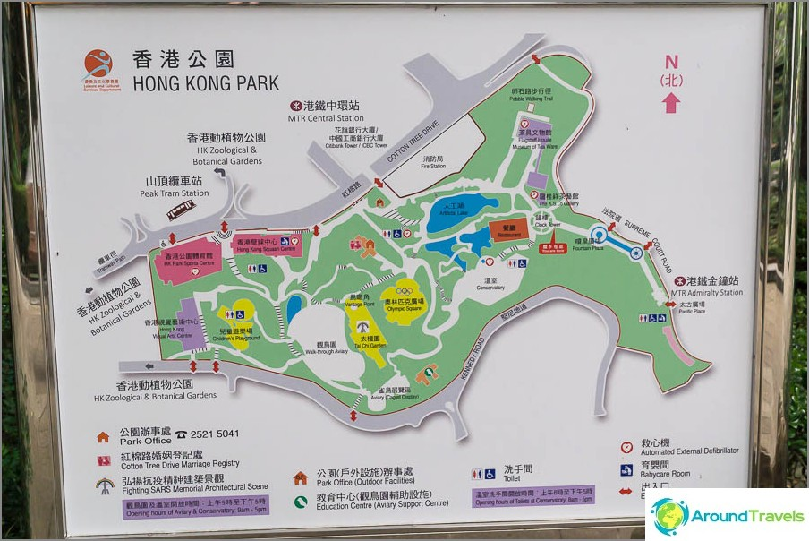 Hongkongin puistokartta